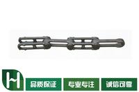 模鍛鏈條(XT160型)
