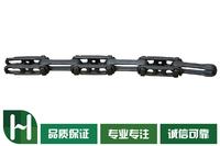 模鍛鏈條(XT80型)