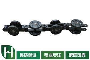 TXJ200B-206B型30KG雙鏈板雙導輪