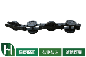 TXJ240A-260A型-50KG雙鏈板單導輪